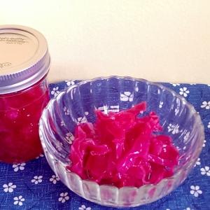 紫キャベツのりんご酢漬け