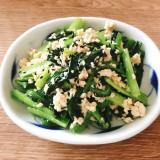 【夫婦のおつまみ】小松菜と鶏ミンチの味覇炒め