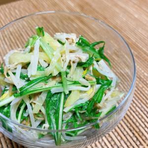 たくあん入り☆もやしと水菜のサラダ