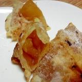 餃子の皮で揚げて簡単プチアップルパイ