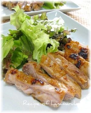 鶏むね肉の塩ヨーグルト焼き