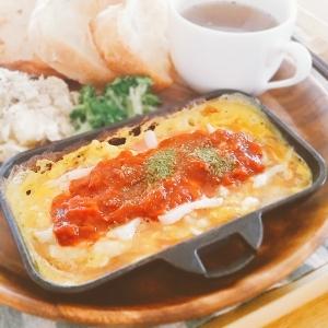 鶏ハムとあめ玉のオープンオムレツ【脂質12.7g】