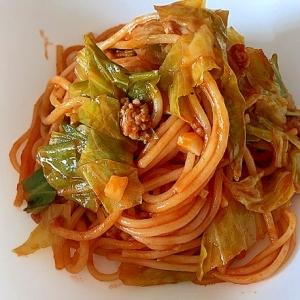 フライパンひとつで☆トマトミートスパゲッティー