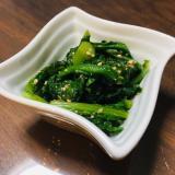 加賀野菜☆金沢春菊のごま和え