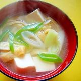 豆腐と油揚げ長ネギの味噌汁