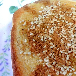 胡麻とシナモンのトースト