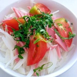 玉ねぎと魚肉ソーセージのサッパリサラダ
