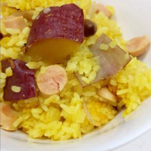 炊飯器で!カレー風味のサツマイモ炊き込みご飯♪