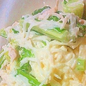 ツナマヨ大根サラダ