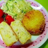 キャベツと鶏ひき肉のポテトコロッケ