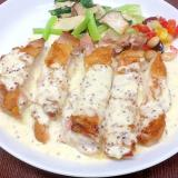 鶏もも肉の粒マスタードクリームソース