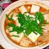 コチジャンで作るキムチ鍋