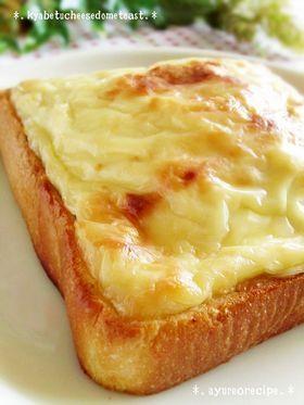 キャベツが美味しい!チーズドームトースト