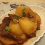 牛肉と大根の中華風煮込み