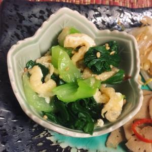節約食材で簡単副菜!チンゲンサイと揚げのお浸し