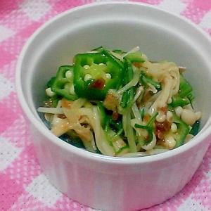 簡単!食欲UP!オクラ、えのき、水菜の梅和え