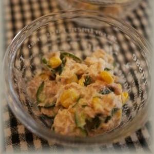 シーチキンとコーンのサラダ