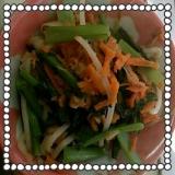 小松菜のツナ缶炒め