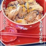 お店の味!柚子風味の☆牡蠣の炊き込みご飯