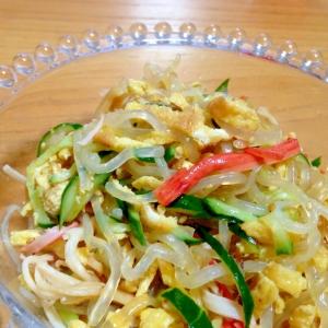 カラフル!中華風春雨サラダ