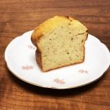 簡単でしっとり!ケーキに近いバナナブレッド