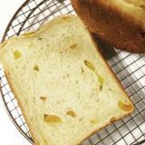 ココナッツオイル使用♪ドライマンゴーたっぷりパン