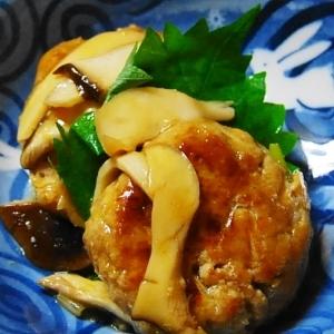 ふわふわ和風卯の花(おから)ハンバーグ
