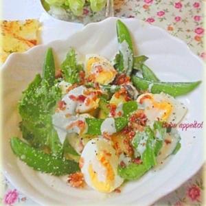 ☆★スナップエンドウとじゃが芋のサラダ♪★☆