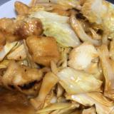 鶏胸肉とキャベツのオーロラソース炒め