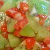 キウイとトマトのマリネ