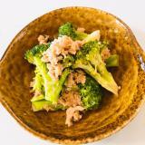 ブロッコリーとツナの和風サラダ