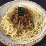 セブンイレブン ザーサイ活用 ◉納豆スパゲティ