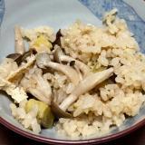 秋の味覚*しめじとさつま芋の炊き込みご飯
