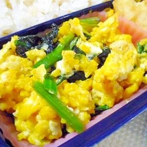 お弁当に ☆ ほうれん草入り 炒り卵