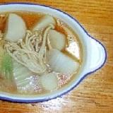 白菜と里芋の和風スープ