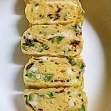 お弁当の卵焼き<塩昆布&オクラ>