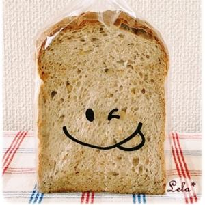 クルミと全粒粉のイギリスパン