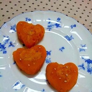 ✿お弁当のおかずに❤の形のかぼちゃのゴマ入りおやき