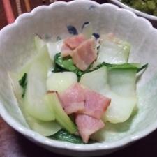 青梗菜とベーコンのバター炒め