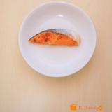 塗るだけ*鮭の柚子胡椒焼き