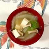 白菜、塩とうふ、ブナシメジのお味噌汁