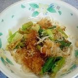 「小松菜&シラス&大根卸の醤油和え」  ♪♪