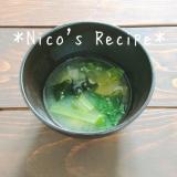 小松菜と白菜の味噌汁