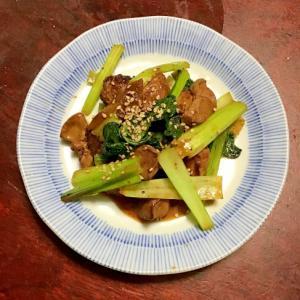 小松菜レバー炒め。