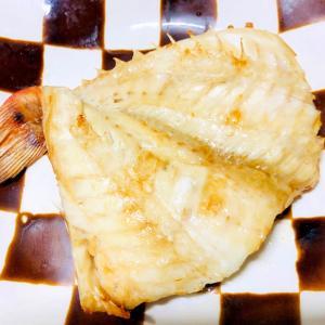 赤魚に塩麹焼き