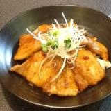 簡単でおいしい‼︎ピリ辛サムギョプサル丼