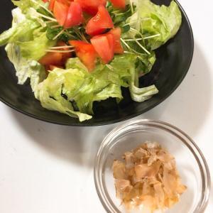 野菜サラダを美味しく♬ その2(カツオ塩)