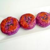 紫芋のさつまいもお焼き