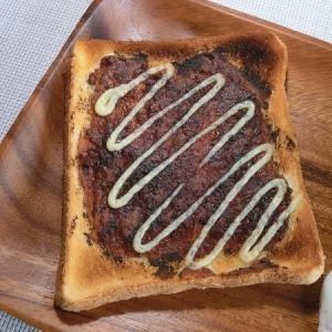 魚焼きグリルで豆味噌トースト