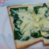 ほうれん草のバター炒めとチーズのトースト☆